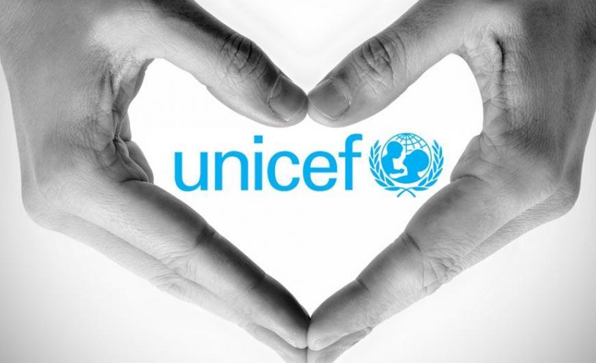 UNICEF : Προσφορα αγάπης για τα παιδιά