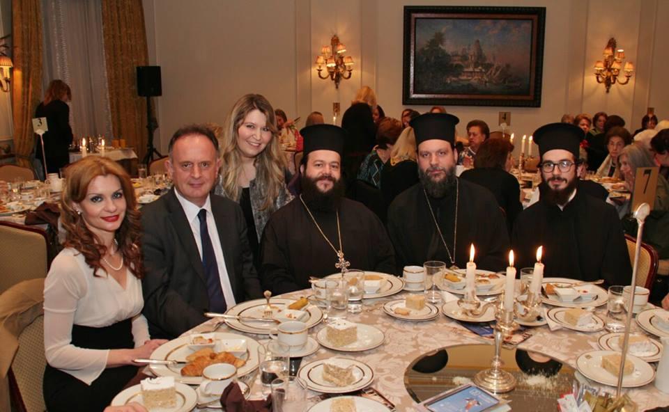 Η Θάλεια Χούντα με τον Ποινικολόγο Νίκο Μπούρα, τον Σεβασμιότατο Μητροπολίτη Νέας Ιωνίας και Φιλαδέλφειας κ.κ. Γαβριήλ και την Πρόεδρο του Συλλόγου Αποφοίτων κα. Βίβιαν Γιαννοπούλου.
