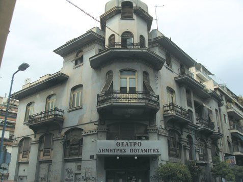 Μισό εκατομμύριο ευρώ για την αγορά του κτηρίου ΡΕΟ-ΠΟΤΑΜΙΤΗ από τον Δήμο Ζωγράφου
